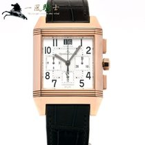 Jaeger-LeCoultre Reverso Squadra Chronograph GMT Rose gold 41mm White