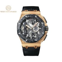 Audemars Piguet Royal Oak Offshore Tourbillon Chronograph 26288OF.OO.D002CR.01 подержанные