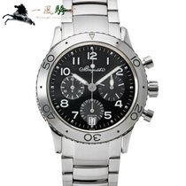 Breguet pre-owned Automatic 39mm Black Sapphire crystal 10 ATM