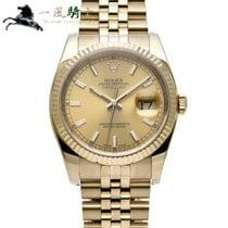 Rolex Datejust 116238 2019 occasion