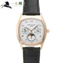 Patek Philippe Perpetual Calendar pre-owned 38mm Silver Leather
