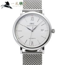 IWC Portofino Automatic Steel 40mm Silver