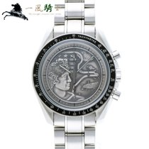Omega Speedmaster Professional Moonwatch Acero 42mm Plata