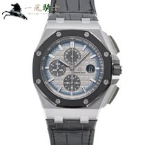Audemars Piguet White gold Automatic Grey 44mm pre-owned