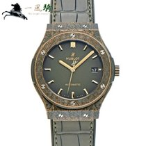 Hublot Bronze Automatic Green 45mm pre-owned Classic Fusion 45, 42, 38, 33 mm