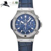 Hublot Big Bang 44 mm pre-owned 44mm Blue Leather