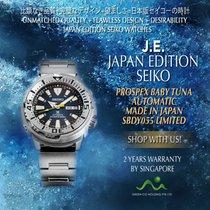 Seiko Prospex SBDY055 new