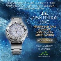 Seiko Prospex SBDY053 new