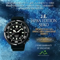 Seiko Marinemaster SBDB013 nov