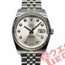 Rolex Datejust 116234G occasion