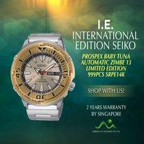 Seiko Prospex SRPE14K new