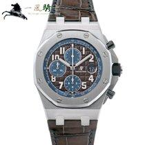 Audemars Piguet Royal Oak Offshore Chronograph Acier 42mm