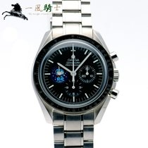 Omega Steel 42mm Black