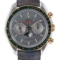 Omega Speedmaster Professional Moonwatch Moonphase Acero y oro Gris