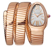 Bulgari Serpenti 103002 SPP35C6GDG.2T 2020 new