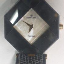Pryngeps folosit Cuart Sidef Sticlă de safir Neantiacvatic