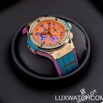 Hublot Big Bang Pop Art Ouro amarelo 41mm Laranja