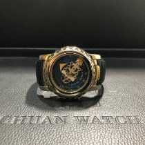 Ulysse Nardin Freak 020-88 Very good White gold 45mm Manual winding Singapore, Singapore