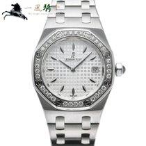 Audemars Piguet Royal Oak Lady Stahl 33mm Silber