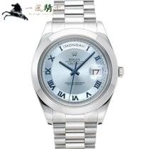 Rolex Day-Date II Platina 41mm Plav-modar