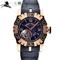 Roger Dubuis Easy Diver Aur roz 46mm Maron