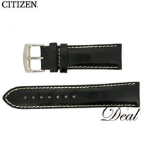 Citizen Parts/Accessories 007149-1 pre-owned Steel