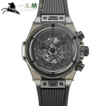Hublot Big Bang Unico 45mm Czarny