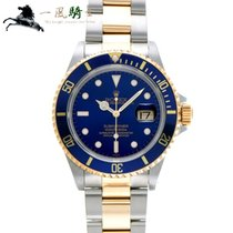 Rolex Submariner Date occasion 40mm Bleu Or/Acier