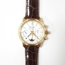 Patek Philippe 5204R-001 Rose gold 2020 Perpetual Calendar Chronograph 40mm new United States of America, New York, NY