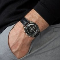 Omega Speedmaster Professional Moonwatch 41mm