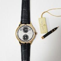 Patek Philippe Rose gold Automatic Grey 40.5mm new Annual Calendar