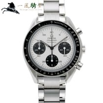 Omega 3539.31 pre-owned