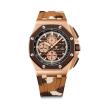 Audemars Piguet Royal Oak Offshore Chronograph Roségold 44mm Braun Keine Ziffern