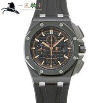 Audemars Piguet Royal Oak Offshore Chronograph 26405CE.OO.A002CA.02 gebraucht