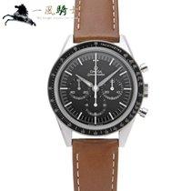 Omega Speedmaster Professional Moonwatch Steel 39.7mm Black