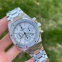 Audemars Piguet Royal Oak Chronograph 25860ST.OO.1110ST.05 tweedehands