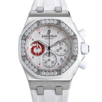 Audemars Piguet Royal Oak Offshore Lady Steel 37mm White United States of America, New York, New York