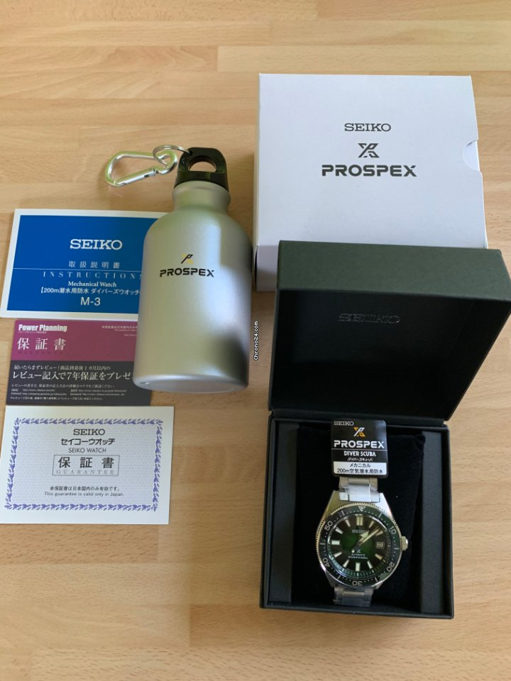 Seiko Prospex Green Sea