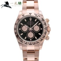 Rolex Daytona Rose gold 40mm