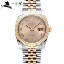 Rolex Steel 36mm Automatic 116233 pre-owned