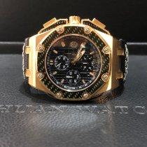Audemars Piguet Royal Oak Offshore Chronograph Rose gold 45mm Black No numerals Singapore, Singapore