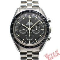 Omega Speedmaster Professional Moonwatch Acero 42mm Negro