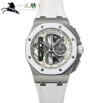 Audemars Piguet Royal Oak Offshore Tourbillon Chronograph Titane 44mm Argent