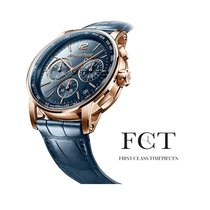 Audemars Piguet Code 11.59 Rose gold 41mm Blue United States of America, New York, New York