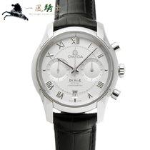 Omega De Ville Co-Axial Stahl 42mm Silber