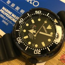 Seiko Marinemaster SBDB013 2015 nov