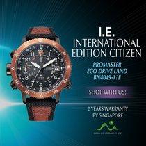 Citizen Promaster Land BN4049-11E new