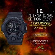Casio G-Shock Plastic