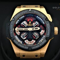Hublot King Power Rose gold 48mm Black No numerals United States of America, Nevada, Las Vegas