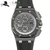 Audemars Piguet Royal Oak Offshore Chronograph 44mm Gris